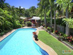 Property in Rosemount - Sold for $740,000