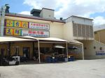 Property in Sunnybank - POA